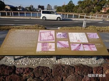 西御門と赤石護岸・説明碑.jpg