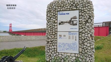 諸富鉄橋展望公園 佐賀馬鉄.jpg
