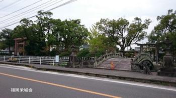 護国神社.jpg