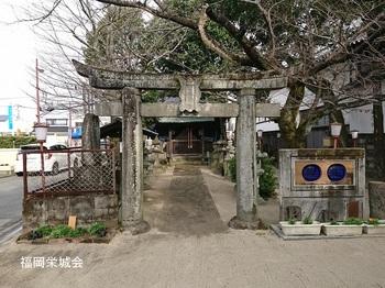 道祖神社.jpg