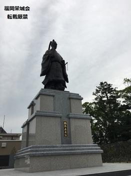 鍋島直正公 立像.jpg