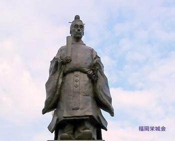 鍋島直正公 銅像.jpg