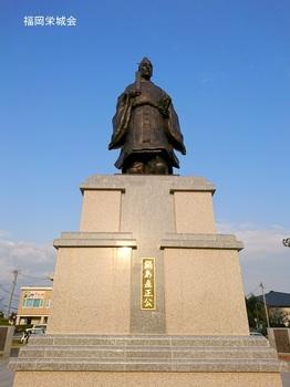 鍋島直正公 銅像 全体.jpg