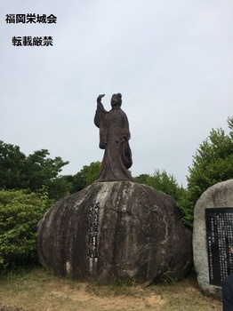 鏡山 佐用姫像.jpg