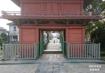 門より参道を見る.jpg