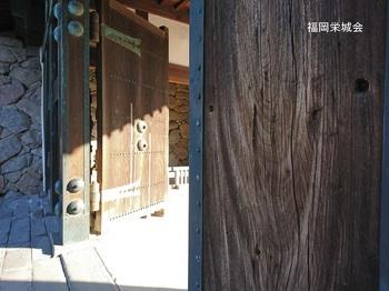 鯱の門 弾痕跡.jpg