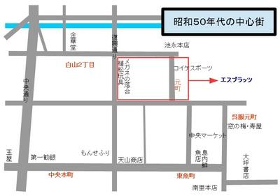 50年代の中心街 略図.jpg