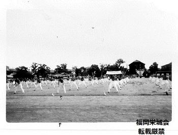 ②体育祭 男子組体操.jpg