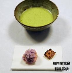 お茶とお菓子.jpg