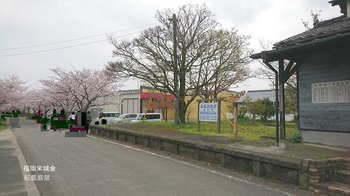 みなみさが 駅跡.jpg