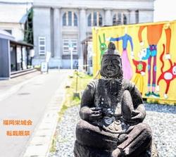 オランダハウス 佐銀呉服町支店 恵比寿像.jpg