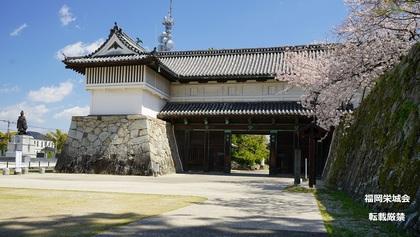 佐賀城址 鯱の門.jpg