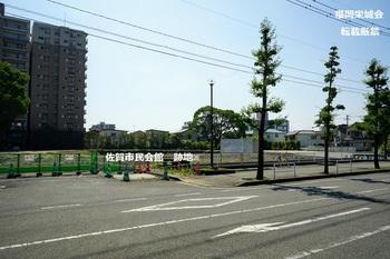 佐賀市民会館 跡地.jpg