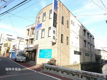 佐賀日活 セントラルパレス.jpg