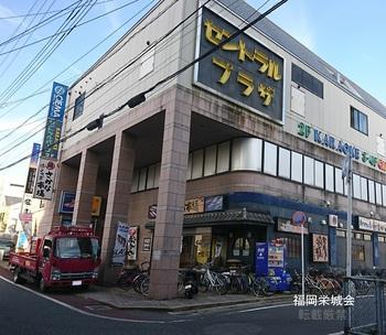 佐賀東宝 セントラルプラザ.jpg