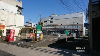 佐賀松竹 跡の駐車場.jpg