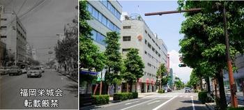 佐賀玉屋 現在と昭和40年代半ば.jpg