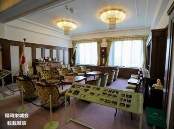 佐賀県庁 旧来賓室.jpg