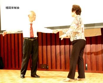 余興 佐高 先輩ダンス.jpg