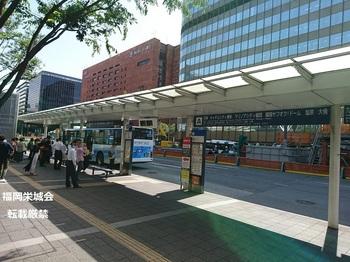 博多駅前A.jpg
