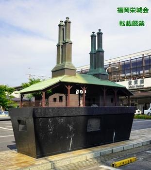 反射炉モニュメント.jpg