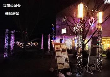 唐人町まちかど広場.jpg