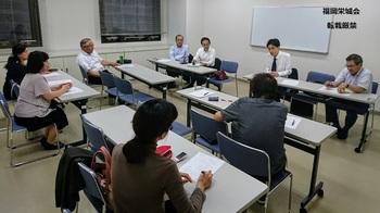 執行部会議(H30年5月16日).jpg