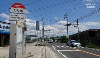 大町橋 バス停.jpg