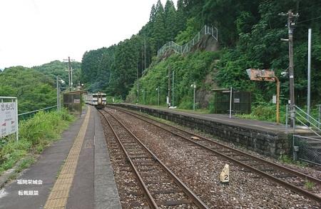 大行司駅ホーム.jpg