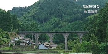 奈良尾橋 近景.jpg