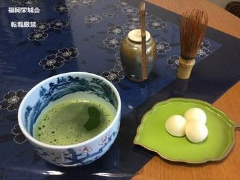 女子会 抹茶とお菓子の写真.jpg