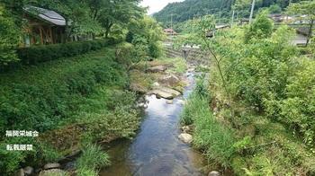 宝珠山川.jpg