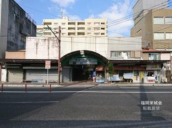 寿通り商店街.jpg