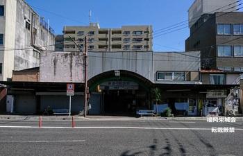 寿通り商店街 .jpg