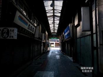 寿通り商店街 貫通道路向き.jpg
