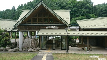 岩屋駅舎.jpg