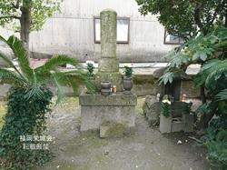 島原市にある龍造寺隆信供養塔1.jpg