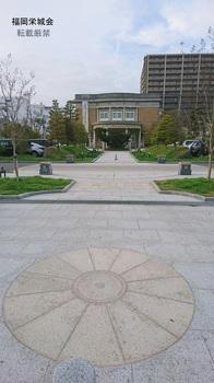 徴古館 前庭.jpg