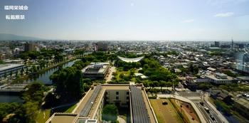 新館展望ホール 東.jpg