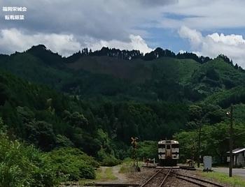 日田彦山線 夏の風景 2017-07-02.jpg
