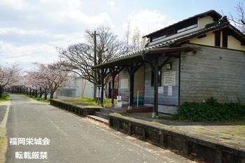 旧南佐賀駅 駅舎とホーム.jpg