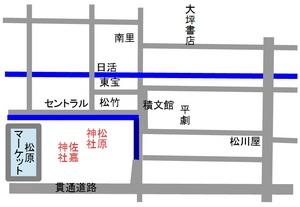 昭和50年台 佐賀市中心街地図 松原.jpg
