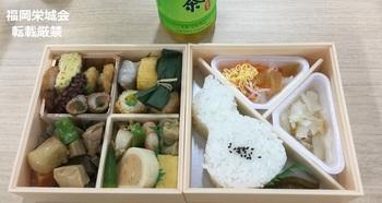 昼食の弁当.jpg