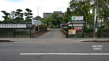本願寺佐賀教堂.jpg