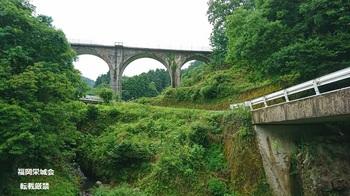 松尾橋.jpg