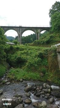 松尾橋と宝珠山川.jpg