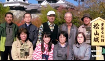 松山・道後温泉の旅 5.jpg