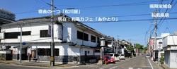 松川屋跡.jpg