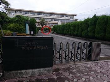 校門より佐高記念碑 blog用.jpg