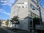 窓の梅 寿屋 跡 佐賀県国保会館.jpg